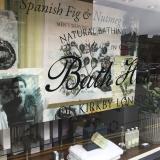 The Bath House, Kirkby Lonsdale